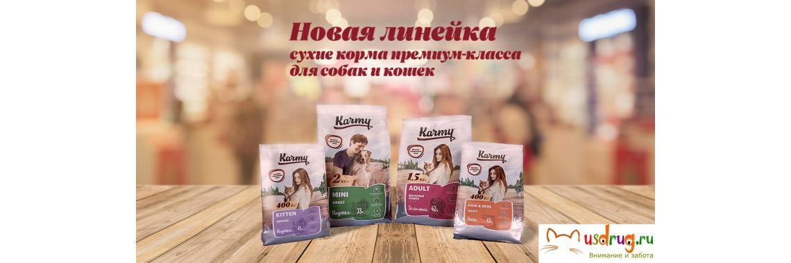 Новинка корма для кошек и собак