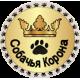 Пиво для собак Собачья Корона