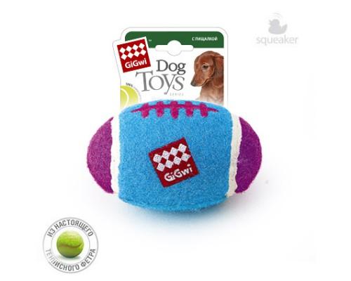 GiGwi Игрушка для собак Маленький регби - мяч с пищалкой 10 см