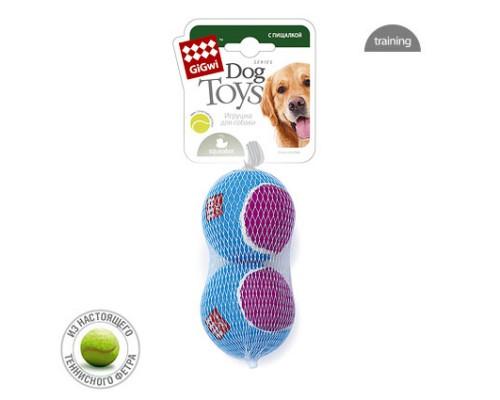 GiGwi Игрушка для собак 2 мяча с пищалкой Большие