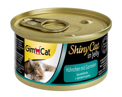 Gimcat Shiny Cat Kitten Шани Кэт консервы для кошек Цыпленок с креветками (Джимпет)