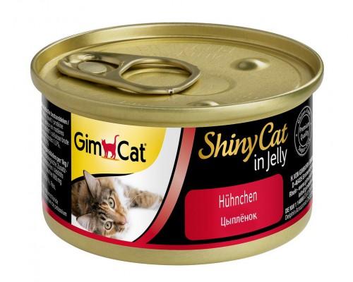 Gimcat Shiny Cat консервы для кошек Цыпленок (Джимпет)