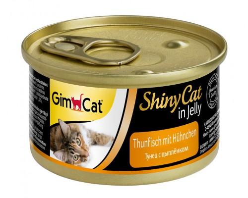 Gimcat Shiny Cat консервы для кошек Тунец с цыпленком (Джимпет)