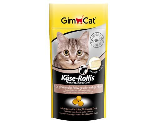 """Gimcat Лакомство витаминизированное """"Сырные ролики"""" Кожа+Шерсть для кошек (Джимпет)"""