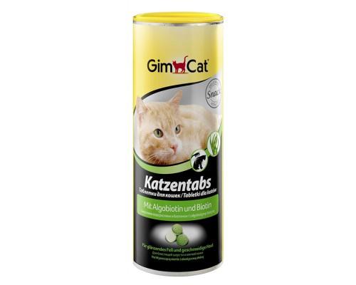 Gimcat Витамины для кошек Katzentabs с Биотином и водорослями 710шт (Джимпет)