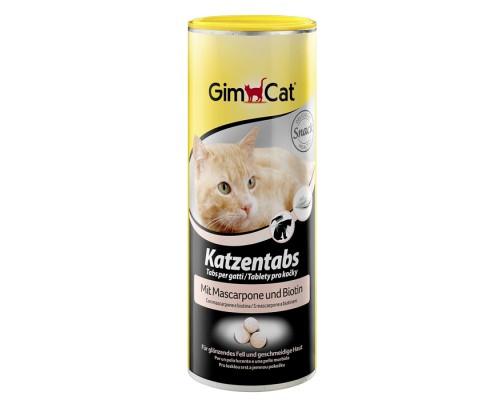Gimcat Витамины для кошек Katzentabs с Маскарпоне и биотином 710шт (Джимпет)