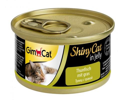 Gimcat Shiny Cat консервы для кошек с Тунцом и травкой (Джимпет)