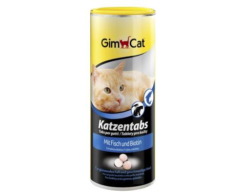 Gimcat Витамины для кошек Katzentabs с Рыбой 710шт (Джимпет)