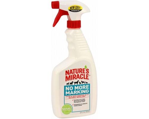 8in1 Уничтожитель пятен и запахов NM No More Marking S&O Remover против повторных меток спрей : 709 мл