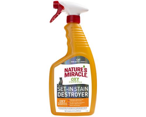 8in1 Уничтожитель запахов кошачьих меток и мочи (спрей) : 709 мл