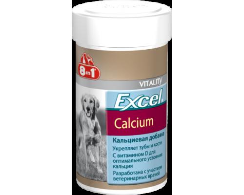 8in1 Эксель Кальций (Excel Calcium) : 155 таб