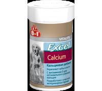 8in1 Эксель Кальций (Excel Calcium) : 470 таб