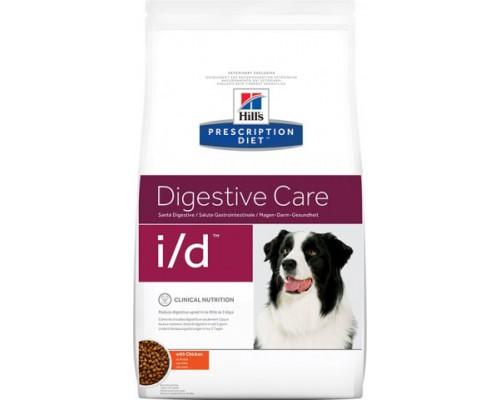 Hills Presсription Diet i/d Canine сухой корм для собак I/D профилактика заболеваний ЖКТ (Хиллс). Вес: 2 кг