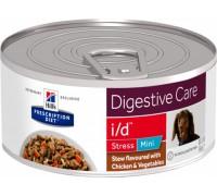 Hills Presсription Diet Canine i/d Stress Mini консервы для собак профилактика заболеваний ЖКТ+стресс Курица Рагу (Хиллс). Вес: 156 г