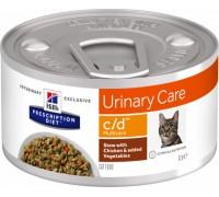 Hills Presсription Diet c/d Urinary Care диетические консервы для кошек для поддержания здоровья мочевыводящих путей с Курицей Рагу (Хиллс). Вес: 82 г
