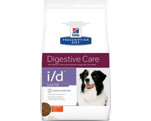 Hills Presсription Diet i/d Canine Low Fat Original сухой корм для собак I/D профилактика заболеваний ЖКТ Низкокалорийный (Хиллс). Вес: 1,5 кг