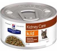 Hills Presсription Diet k/d Feline консервы для кошек K/D профилактика заболеваний почек, МКБ (оксалаты, ураты) Рагу, Курица (Хиллс). Вес: 82 г
