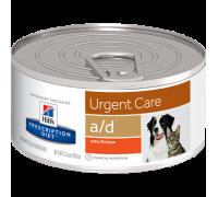 Hills Presсription Diet a/d Canine/Feline консервы для собак и кошек A/D период выздоровления (Хиллс). Вес: 156 г
