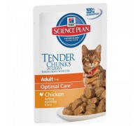 Hills Science Plan Feline Adult Курица Пауч кусочки в соусе для кошек курица (Хиллс). Вес: 85 г