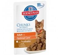 Hills Science Plan Feline Adult с Индейкой Пауч для кошек (Хиллс). Вес: 85 г