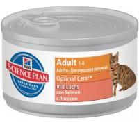 Hills Science Plan Feline Adult с Лососем консервы для кошек (Хиллс). Вес: 82 г