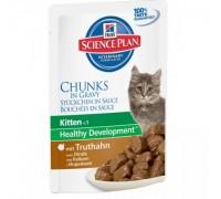 Hills Science Plan Healthy Development Kitten with Turkey Пауч для котят Индейка (Хиллс). Вес: 85 г