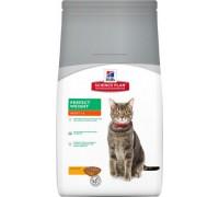 Hills Science Plan Perfect Weight корм для кошек старше 1 года, склонных к набору веса (Хиллс). Вес: 250 г
