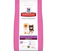 Hills Science Plan Sensitive Stomach & Skin - Small & Miniature корм для собак мелких и миниатюрных пород от 1 до 6 лет для здоровья ЖКТ, кожи и шерсти (Хиллс). Вес: 300 г