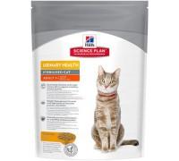 Hills Science Plan Urinary Sterilised сухой корм для стерилизованных кошек от от 1 до 6 лет Курица (Хиллс). Вес: 300 г