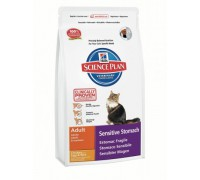 Hills Science Plan Feline Adult Sensitive Stomach Chicken with Egg & Rice сухой корм для кошек Сенситив Стомак чувствительный желудок (Хиллс). Вес: 400 г