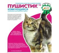 ПУШИСТИК наполнитель КОМКУЮЩИЙСЯ 4 л