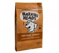 """Barking Heads Беззерновой корм для Собак с Индейкой и бататом """"Бесподобная индейка"""". Вес: 2 кг"""