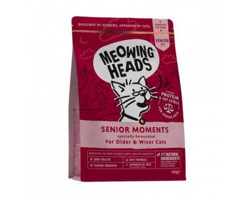 """Barking Heads Для Кошек старше 7 лет с лососем и яйцом """"Мудрые года"""" (Senior Moments). Вес: 450 г"""