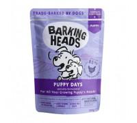 """Barking Heads Пауч для щенков с курицей """"Щенячьи деньки"""" (Puppy Days). Вес: 300 г"""