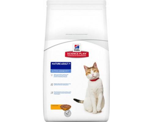 Hills Science Plan Feline Mature Adult 7+ Active Longevity Chicken сухой корм для пожилых кошек Курица (Хиллс). Вес: 1,5 кг