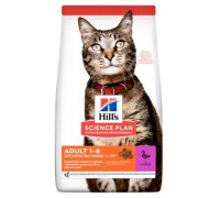 Hills Science Plan Feline Adult Optimal Care сухой корм для кошек Утка (Хиллс). Вес: 1,5 кг