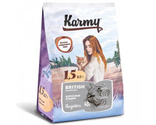 KARMY сухой корм Британская короткошерстная для кошек. Вес: 400 г