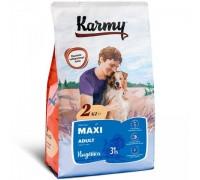 KARMY сухой корм Макси Эдалт для собак крупных пород Индейка. Вес: 2 кг