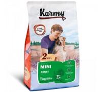 KARMY сухой корм Мини Эдалт для собак мелких пород Индейка. Вес: 2 кг