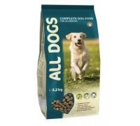 ALL DOGS сухой корм для собак. Вес: 2,2 кг