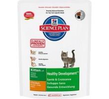 Hills Science Plan Kitten Healthy Development Chicken сухой корм для котят Курица (Хиллс). Вес: 300 г