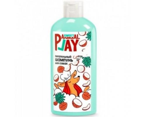 """Animal Play SWEET Шампунь """"Ямайский кокос"""" Питательный для собак (Энимал Плей). Объем: 300 мл"""