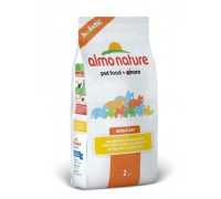 Almo Nature Для Взрослых кошек с Курицей и коричневым рисом (Holistic Adult Cat Chicken&Rice)
