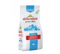 Almo Nature Для кастрированных кошек с Говядиной и Рисом (Functional Adult Sterilised Beef and Rice). Вес: 400 г