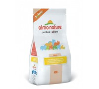 Almo Nature Для Котят с Курицей и коричневым рисом (Holistic Kitten Chicken&Rice)