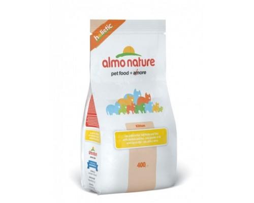 Almo Nature Для Котят с Курицей и коричневым рисом (Holistic Kitten Chicken&Rice). Вес: 400 г