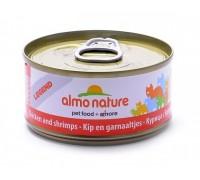 Almo Nature Консервы для Кошек с Курицей и Креветками 75% мяса (Legend Adult Cat Chicken&Shrimps). Вес: 70 г
