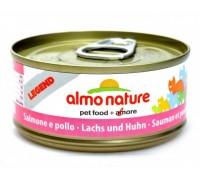 Almo Nature Консервы для Кошек с Лососем и Курицей (Legend Adult Cat Salmon&Chicken)