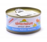 Almo Nature Консервы для Кошек с Макрелью 75% мяса (Legend Adult Cat Mackerel). Вес: 70 г