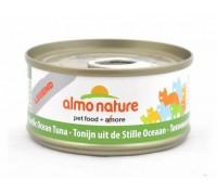 Almo Nature Консервы для Кошек с Тихоокеанским Тунцом (Legend Adult Cat Pacific Tuna). Вес: 70 г